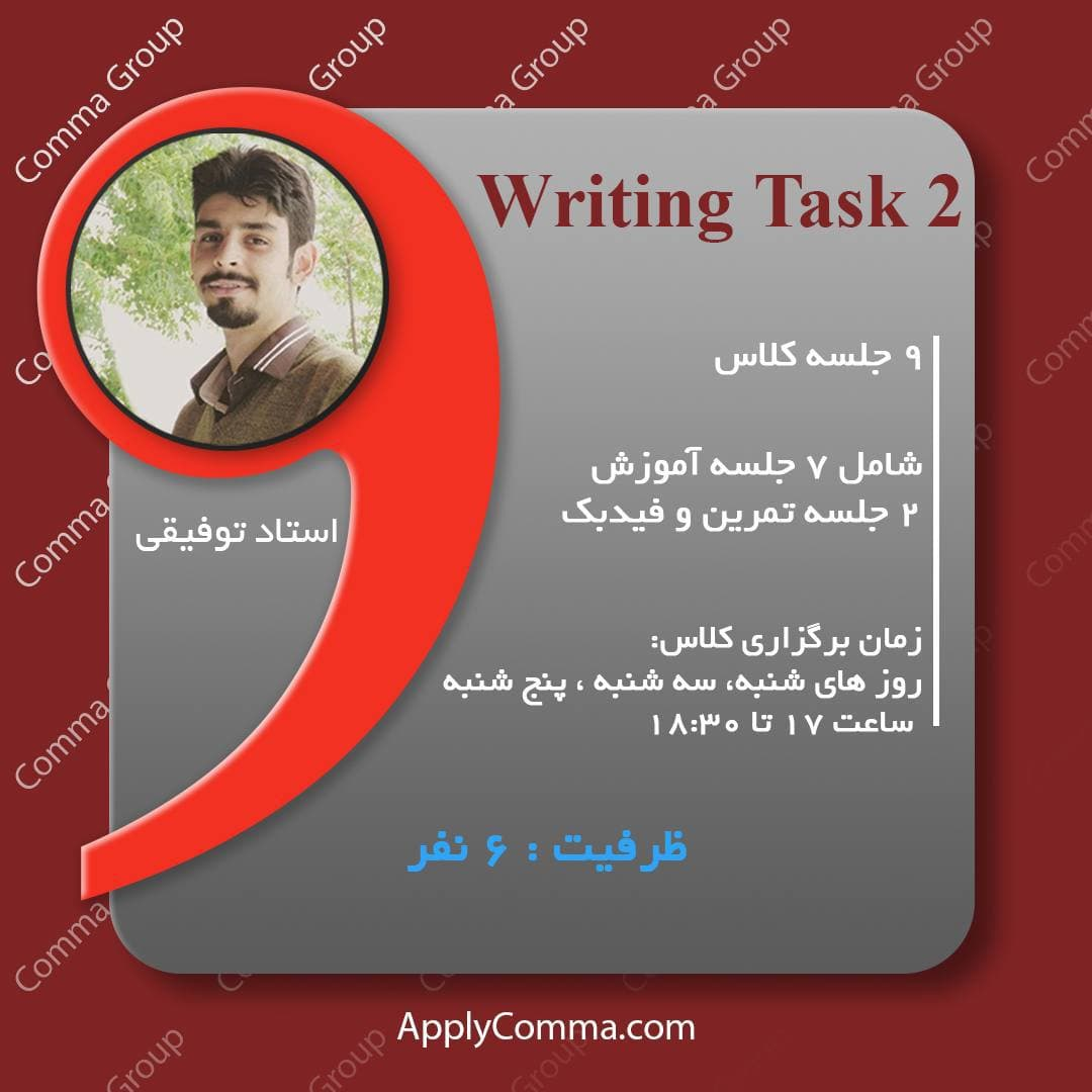 semiprivate_ielts